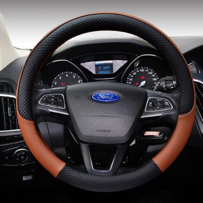 洛瑪 福特汽車 福特專用方向盤套銳界福克斯嘉年華翼博翼虎蒙迪歐福睿斯四季把套