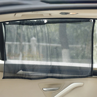 洛瑪 多功能專用汽車窗簾 側窗后擋防曬車用窗簾 通用型車載吸盤式車內遮光遮陽簾