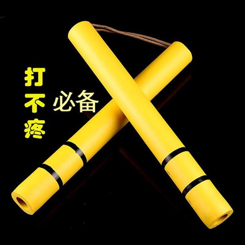 李小龙双节棍儿童海绵双节棍黄色泡棉双截棍成人初学双节棍表演双节棍