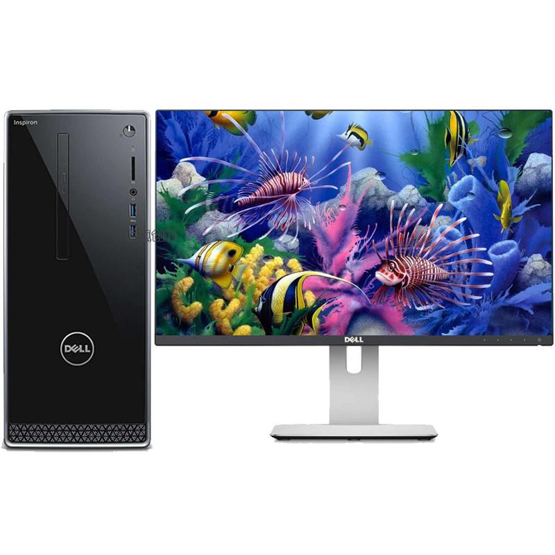 24英寸台式电脑整机(i3 8g 1t 独显 无光驱)u2414窄边框显示器