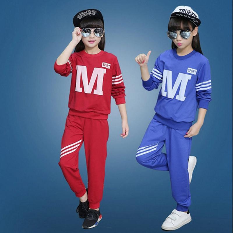 男女童春装套装2017新款韩版春季两件运动休闲小孩童装中大童儿童衣服