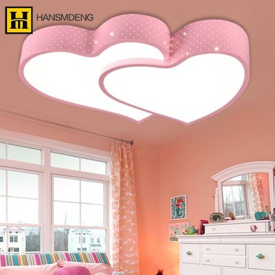 汉斯美登时尚温馨浪漫可爱卡通儿童灯led吸顶灯粉红色双心公主房卧室