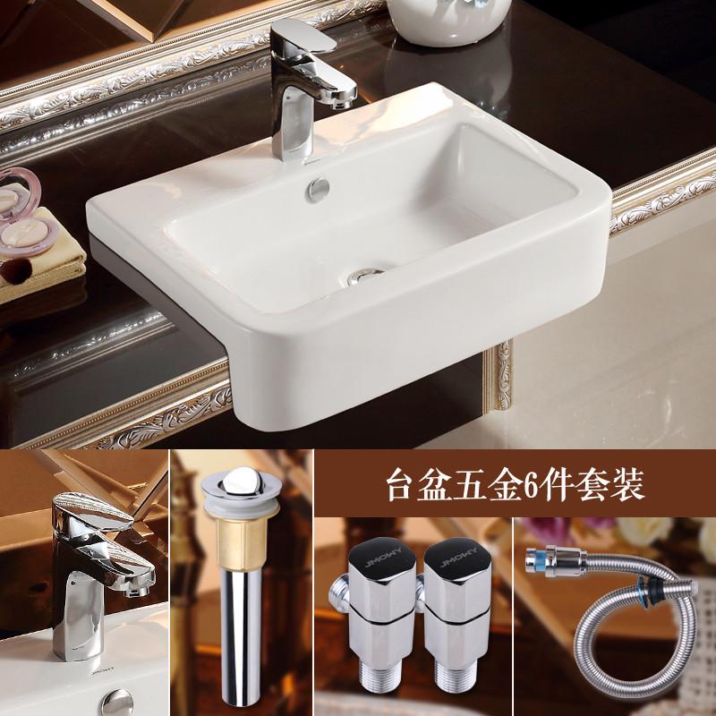 吉牧欧半嵌入式台中盆台上盆 洗脸盆台盆艺术盆 陶瓷洗面盆洗手盆图片