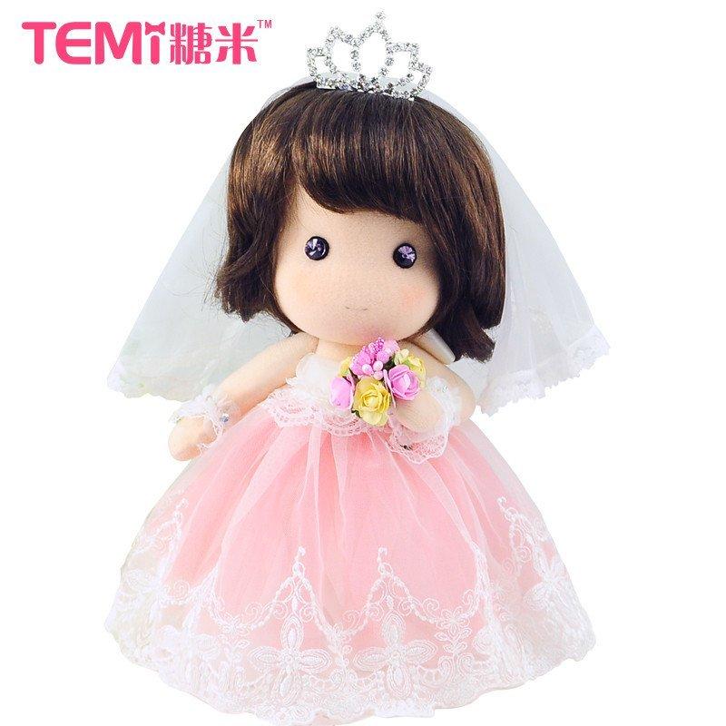 temi糖米创意手工制作diy布艺娃娃玩偶不织布材料包 粉色婚纱配饰