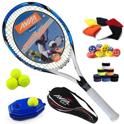Avia爱威亚碳素纤维网球拍一体成型初学者男款女款通用单人专业训练比赛网拍