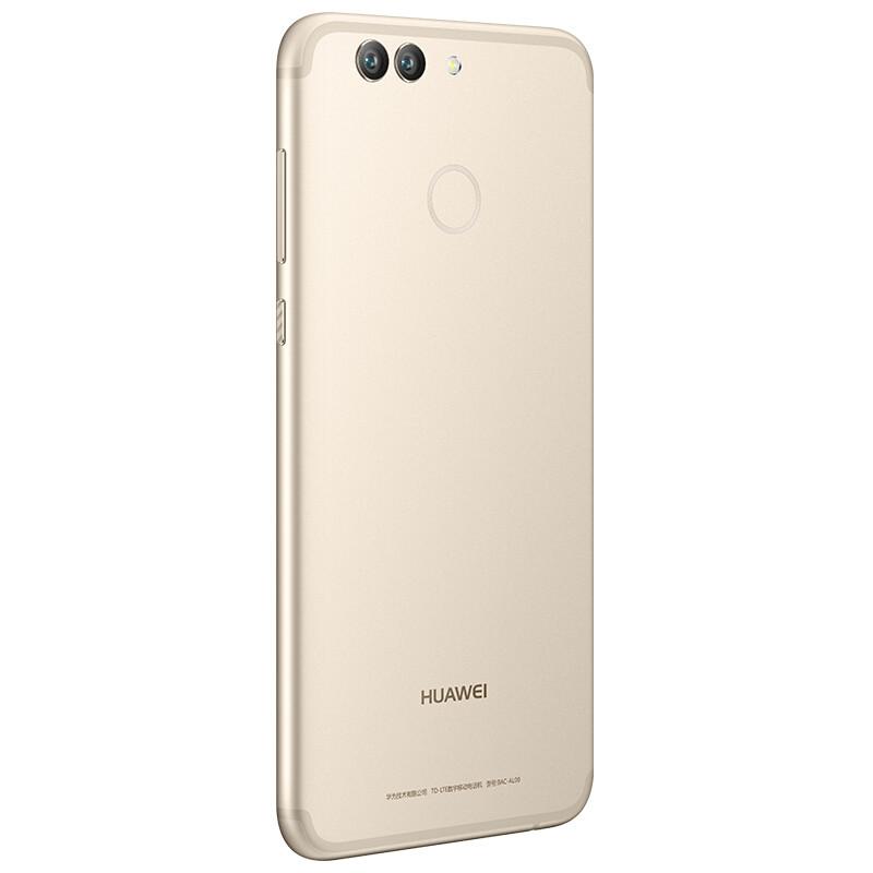 华为nova 2 plus 移动版 4gb+128gb 流光金 移动4g手机 双卡双待图片