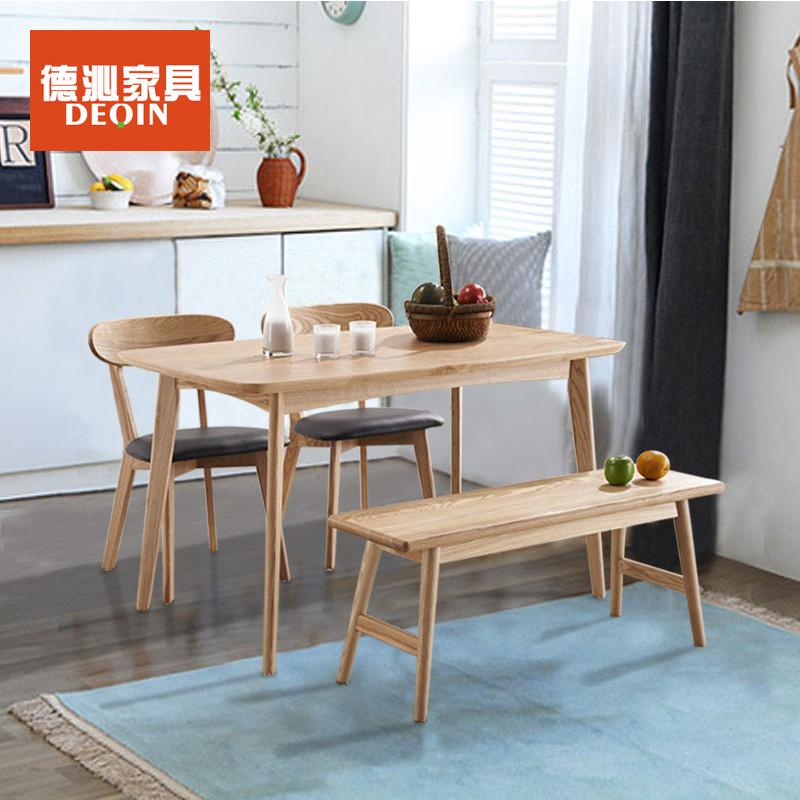 德沁 北欧实木餐桌椅组合 现代简约 小户型餐桌