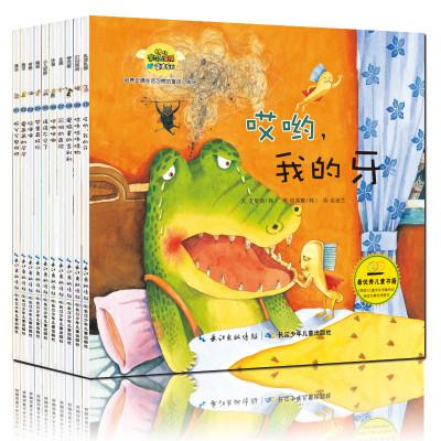 韓國繪本全10冊愛的禮物培養正確生活習慣的童話繪本 3-6歲寶寶繪本故事書親子讀物兒童圖書 游戲繪本親子讀物幼兒成長故事