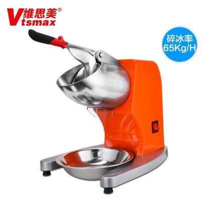 维思美TH-168 电动商用大功率碎冰机 奶茶沙冰机 雪花刨冰机压冰机