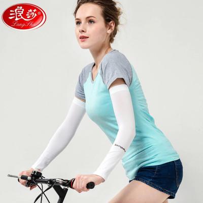 浪莎冰絲冰袖 夏季防曬袖套 女戶外跑步男士夏天開車護手臂套袖 韓版長款手套防紫外線