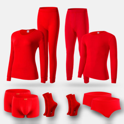 浪莎 本命年 内衣套装 女男士加厚加绒保暖内衣红色结婚秋衣秋裤纯棉