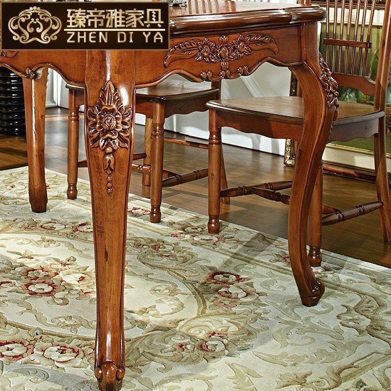 臻帝雅 美式乡村复古雕花实木餐桌椅组合 欧式田园1.