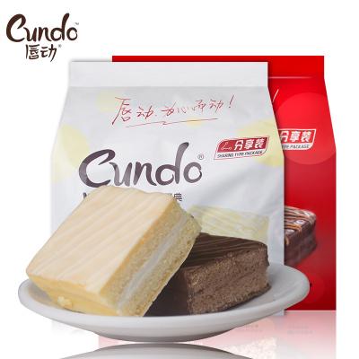 唇动 蛋糕 白色巧克力+黑色巧克力 500g共2袋装 (涂层蛋糕)