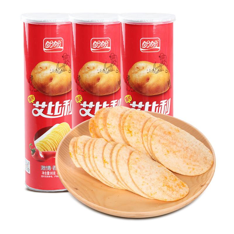 盼盼艾比利薯片办公室休闲零食独立小桶包装土豆片香