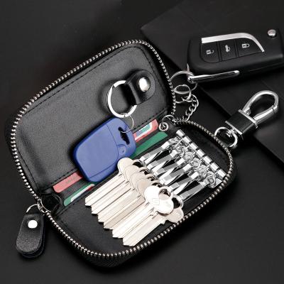 經典時尚男女通用鑰匙包拉鏈 多功能汽車鑰匙包商務 腰掛鎖匙包