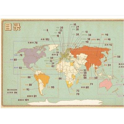 3-10岁《地图(人文版)》手绘世界地图 儿童百科绘本 儿童畅销书籍