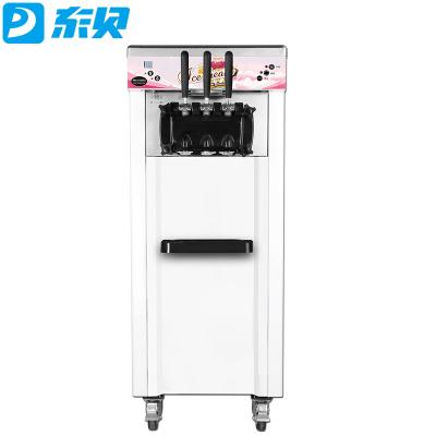 冰淇淋機商用東貝軟冰激凌機器蛋筒立式雪糕機花灑清洗