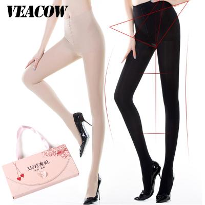 VEACOW【三条装】360珍瘦腿120D连裤袜燃脂美腿塑形脂韩国显瘦连裤袜弹力袜