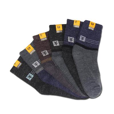 VEACOW 5双装 男女羊毛混纺袜加厚袜 袜子