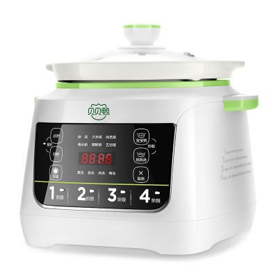 貝貝鴨 嬰兒智能bb煲煮粥鍋 寶寶煲粥電燉鍋兒童輔食料理機慢燉電飯鍋 陶瓷SY-A12L