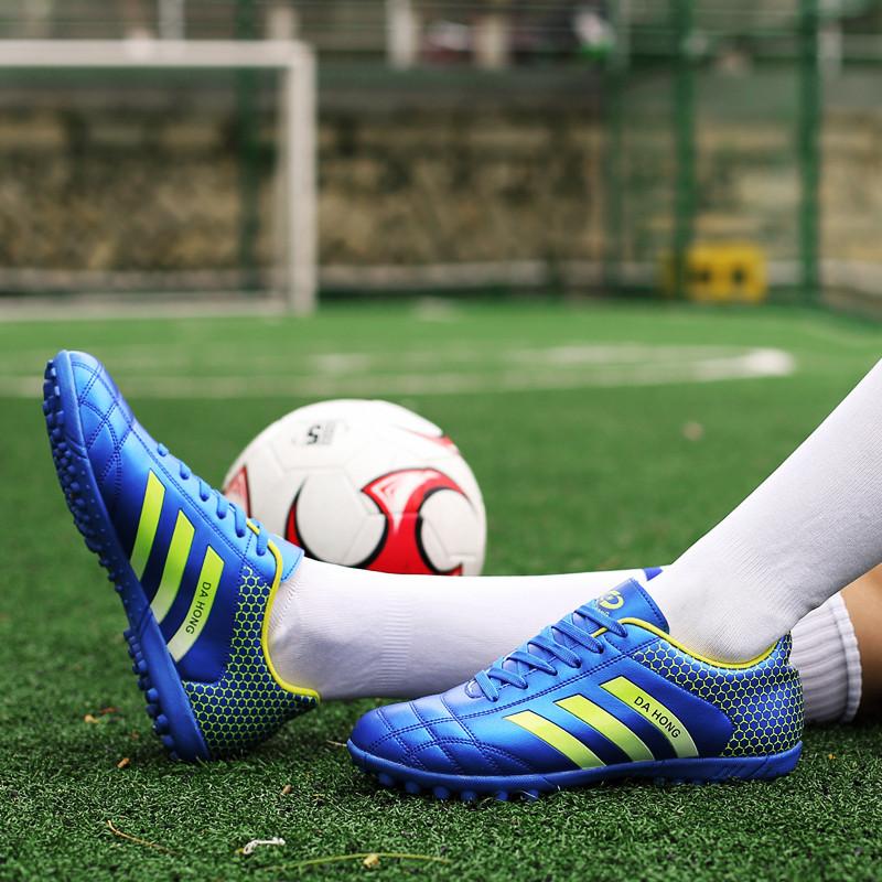 2017新款室外户外训练鞋碎钉儿童足球鞋学校学生小孩运动鞋踢球鞋