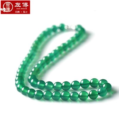 左传 红绿玉髓玛瑙项链 单珠约8mm 周长约42cm 绿色