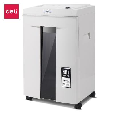 得力deli9912碎紙機電動辦公靜音大功率自動文件紙粉碎機5級保密包郵