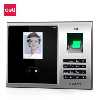 包郵得力deli3749人臉+指紋式多功能打卡機面部人臉識別指紋考勤機簽到機