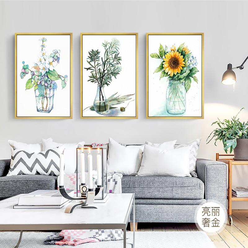 现代简约客厅沙发墙挂画北欧风装饰画玄关餐厅挂画卧室小清新植物