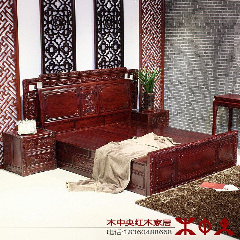木中央红木 卧室家具套装