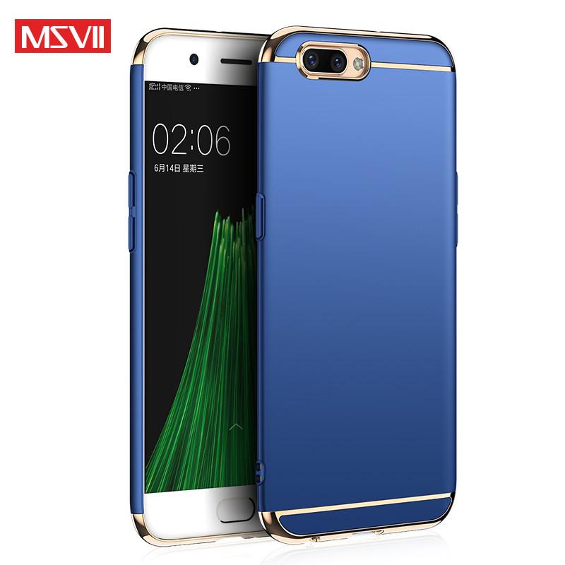 摩斯维 oppor11手机壳oppo r11保护套防摔磨砂硬壳r11