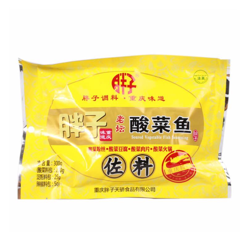 胖子老坛酸菜鱼佐料 300g/袋 酸菜鱼调料 酸菜鱼佐料