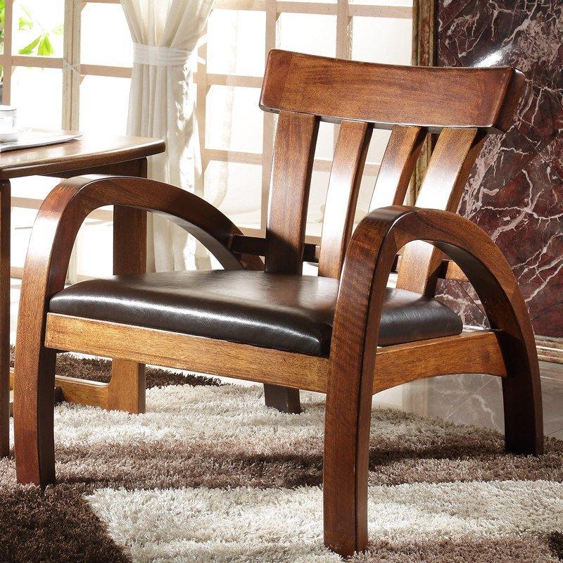爱扬 实木休闲椅胡桃木阳台客厅休闲椅子
