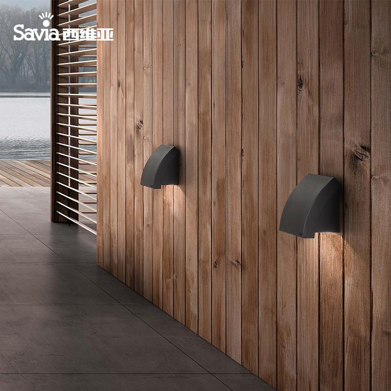 savia北欧简约创意室内室外防水景观庭院过道阳台地脚灯台阶灯具