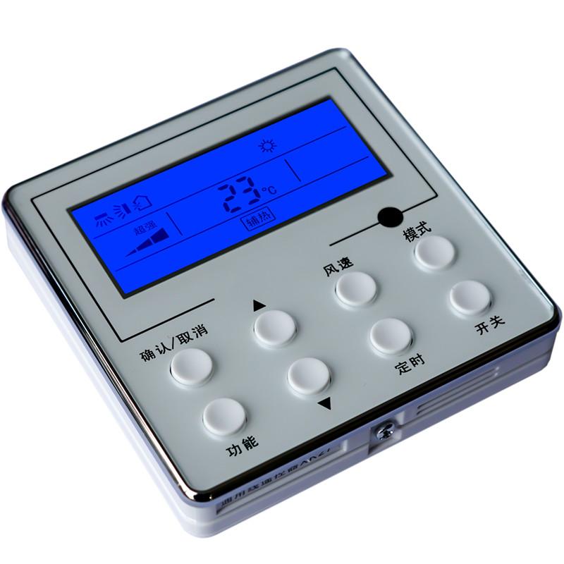 金普达适用于格力空调线控器xk69 xk67 xk51 xk27风管
