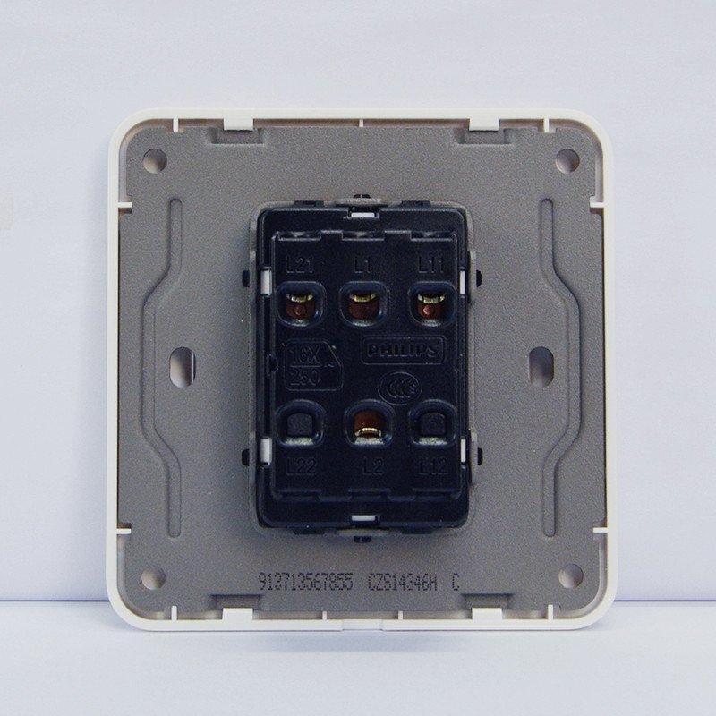 飞利浦开关插座面板思瑞系列雅白二位双开单控开关86型双联单控