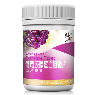 修正(xiuzheng)葡萄胶原蛋白咀嚼片原花青素粉非胶囊片剂 1盒装
