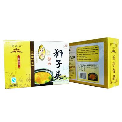 揚州特產五亭橋蟹黃獅子頭肉圓丸子2盒 每盒240克4只小禮盒裝
