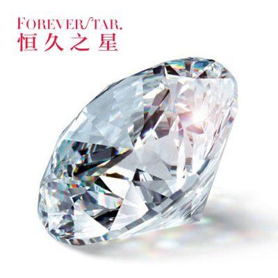 恒久之星GIA裸钻钻石定制50分1克拉铂金对戒结婚钻戒婚戒珠宝钻石