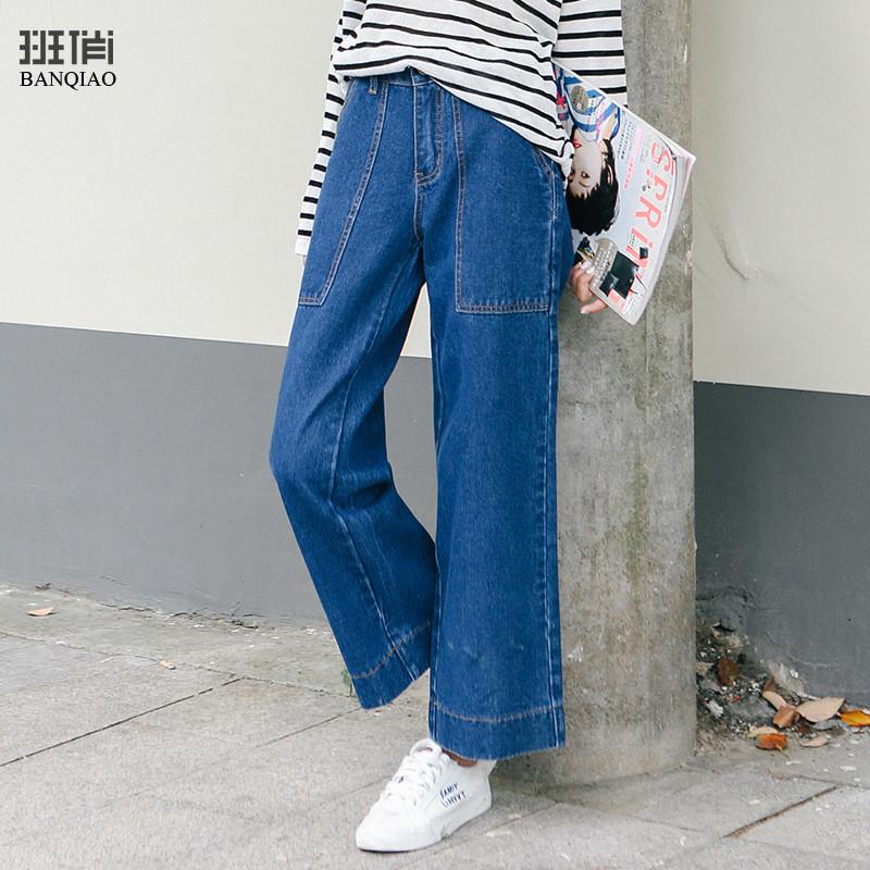 宽松版牛仔裤女