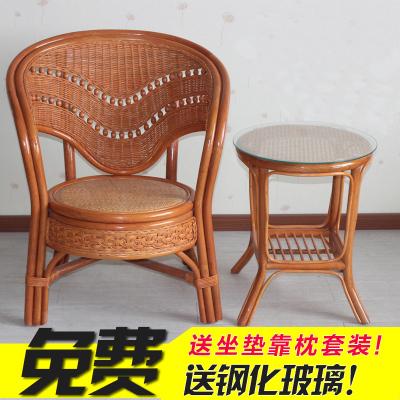 新款 阳台客厅休闲天然植物藤椅子茶几组合 三件套五件套