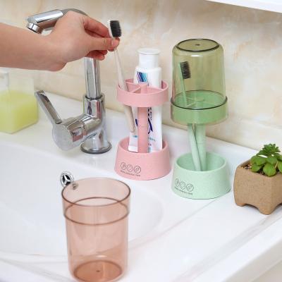 洗漱杯牙刷架套裝創意家庭情侶居家漱口杯架牙膏收納盒杯子牙具座