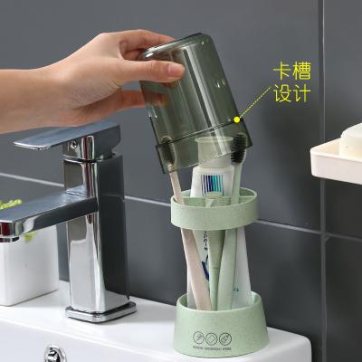 牙刷置物架衛生間浴室放牙刷的架子牙膏架牙刷筒家用洗漱牙具杯架