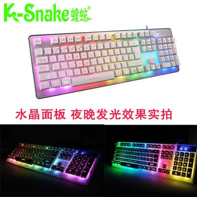 蝰蛇 七彩背光字母发光机械手感键盘 土豪金金属拉丝钢板游戏键盘