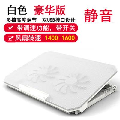 諾西筆記本散熱器14英寸15.6英寸聯想華碩戴爾電腦散熱底座支架墊(白色豪華版)