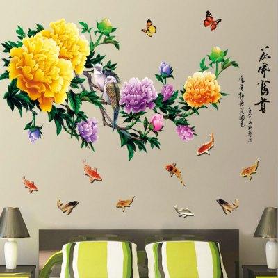 沐坤 大型中国风牡丹花墙贴纸自粘墙贴画 中式墙壁卧室温馨房间客厅