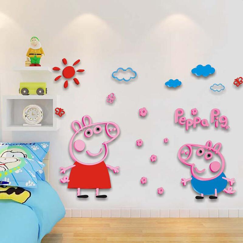 墙贴儿童房幼儿园创意装饰画卧室床头装饰画可爱小猪佩奇超大宽1.