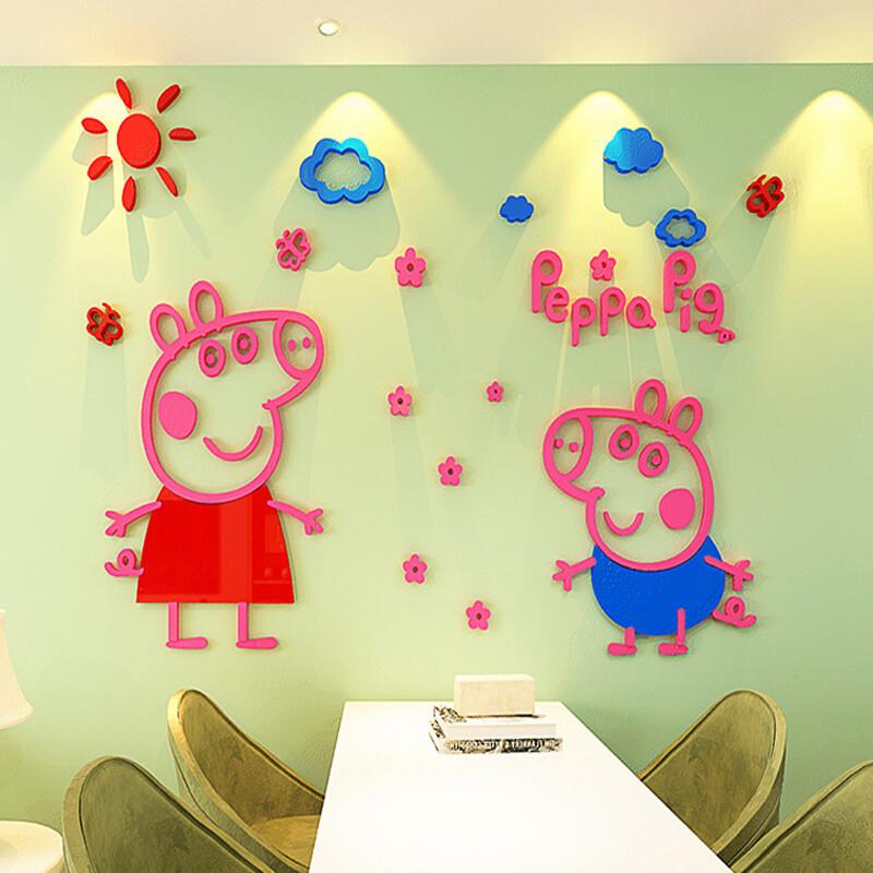 沐坤3d立体墙贴画亚克力墙贴儿童房幼儿园创意装饰画卧室床头装饰画可