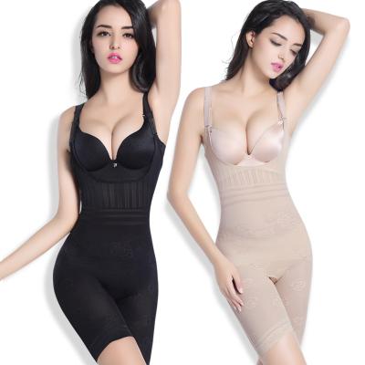 夏季薄款塑身連體衣美體便脫束身內衣收腹束腰提臀緊身衣