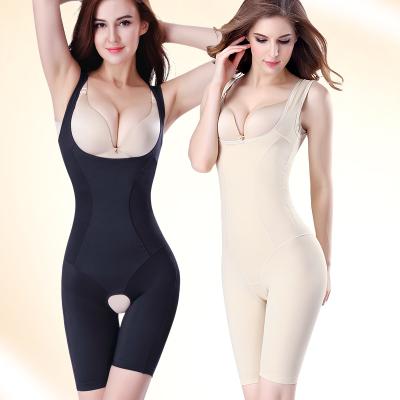 瘦身便脱产后恢复无痕塑形衣束身美体瘦身 衣连体紧身衣 女塑身内衣束身衣塑身衣